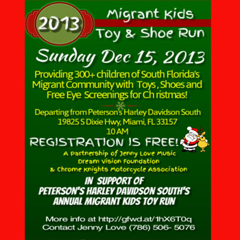2013 Migrant Kids Toy & Shoe Drive